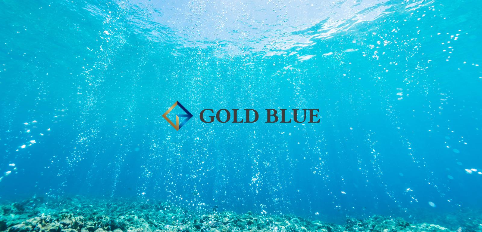 アカモク青汁 健康食品 化粧品 gold blue通販サイト